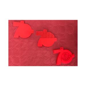 Porte-clés personnalisés 70
